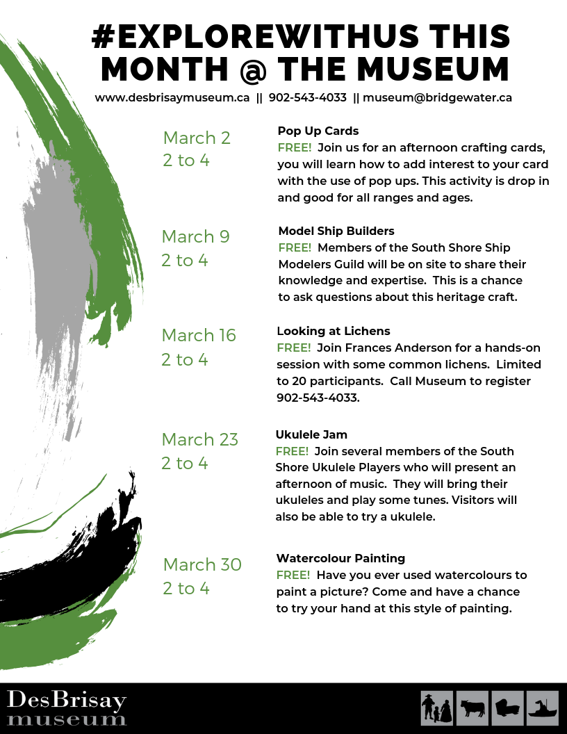 Museum March Poster all events.png NEW